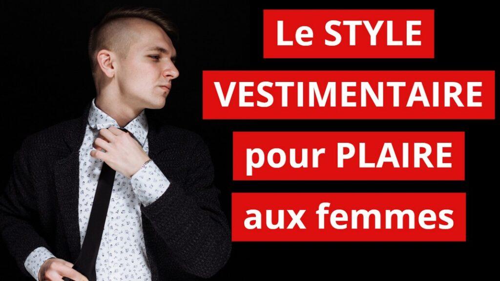 peacocking-style-vestimentaire-pour-plaire-aux-femmes